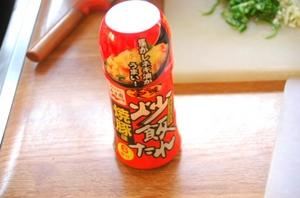 炒飯タレ焼き豚味