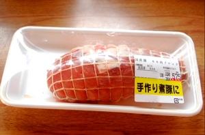 チャーシュー用の豚モモ肉ブロック