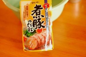 今回もやはりモランボン「煮豚のたれ」を使用します
