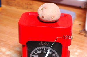 今回使用したジャガイモ1個120g